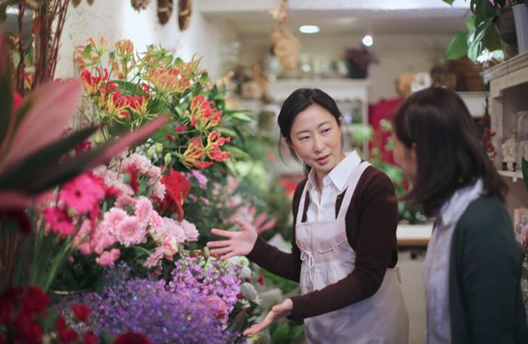 If you want to buy flowers